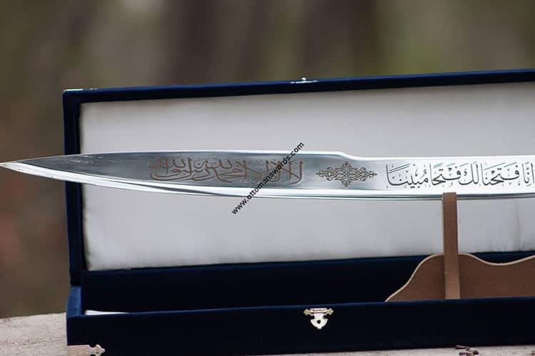 swords for sale near me
