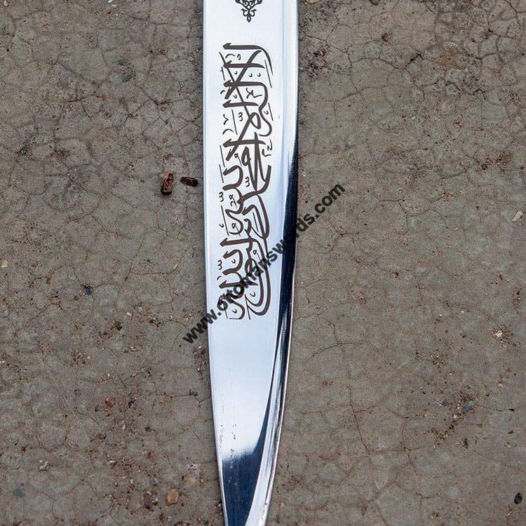 saber for sale