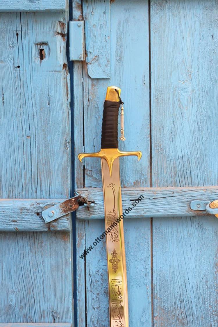 shopee sword