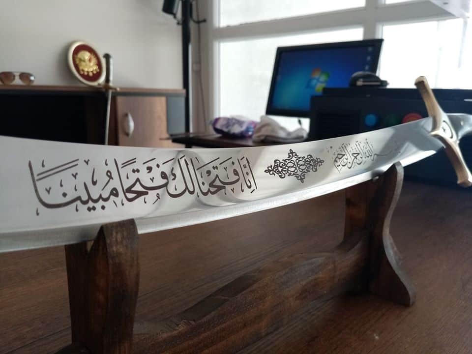 Buy Resurrection Sword Where is The Zülfikar Sword?