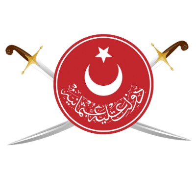 Turkish Sword Shop