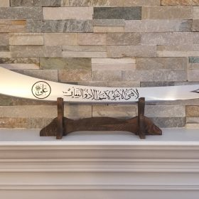 Zulfiqar Sword photo review