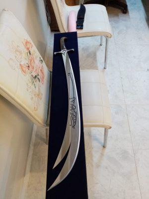 Buy Zulfikar Sword For Sale 300x400 - Ottoman Swords