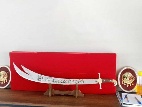 swordbuy zulfiqar sword