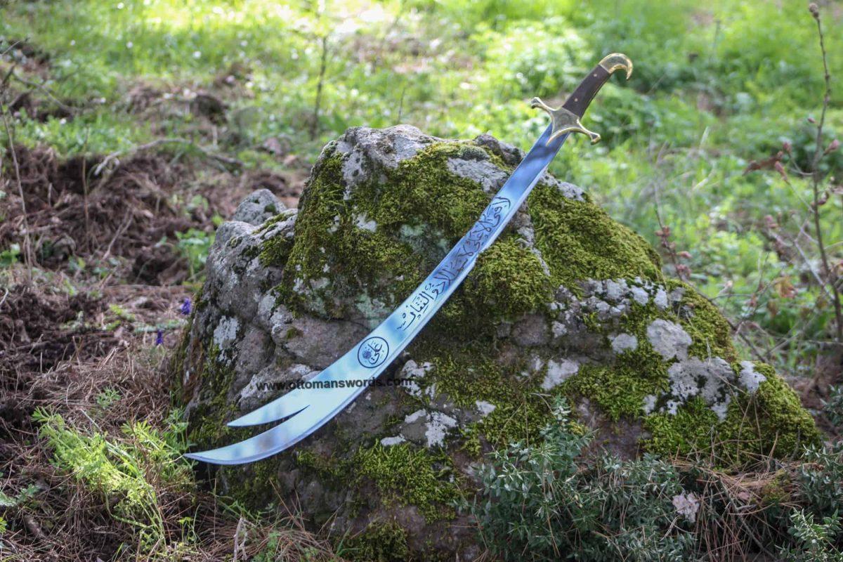 zulfiqar sword buy online