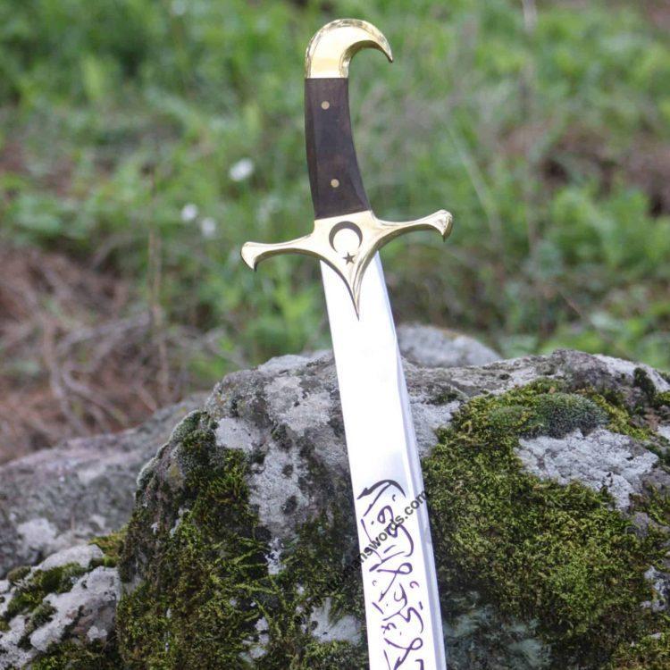 sword replicas for sale