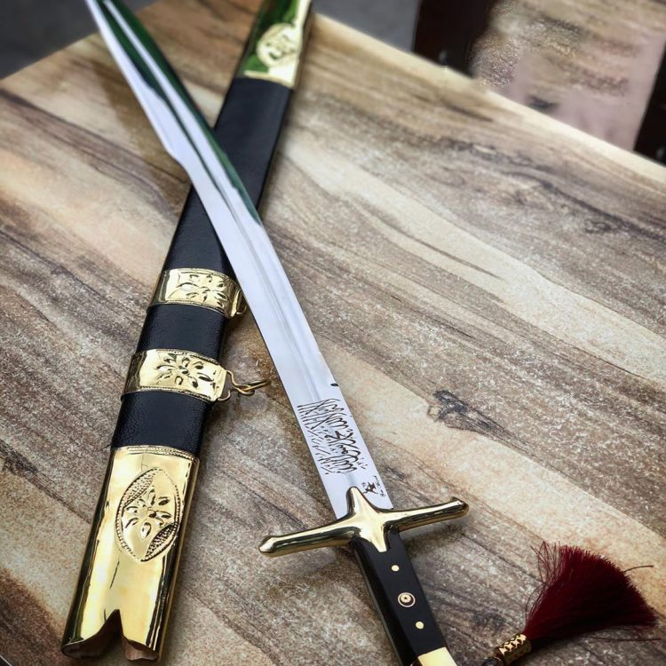 Buy Dirilis Ertugrul Sword