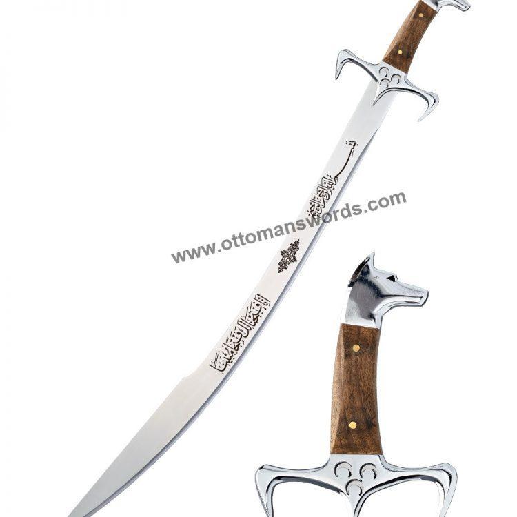 swords for sale sword shop