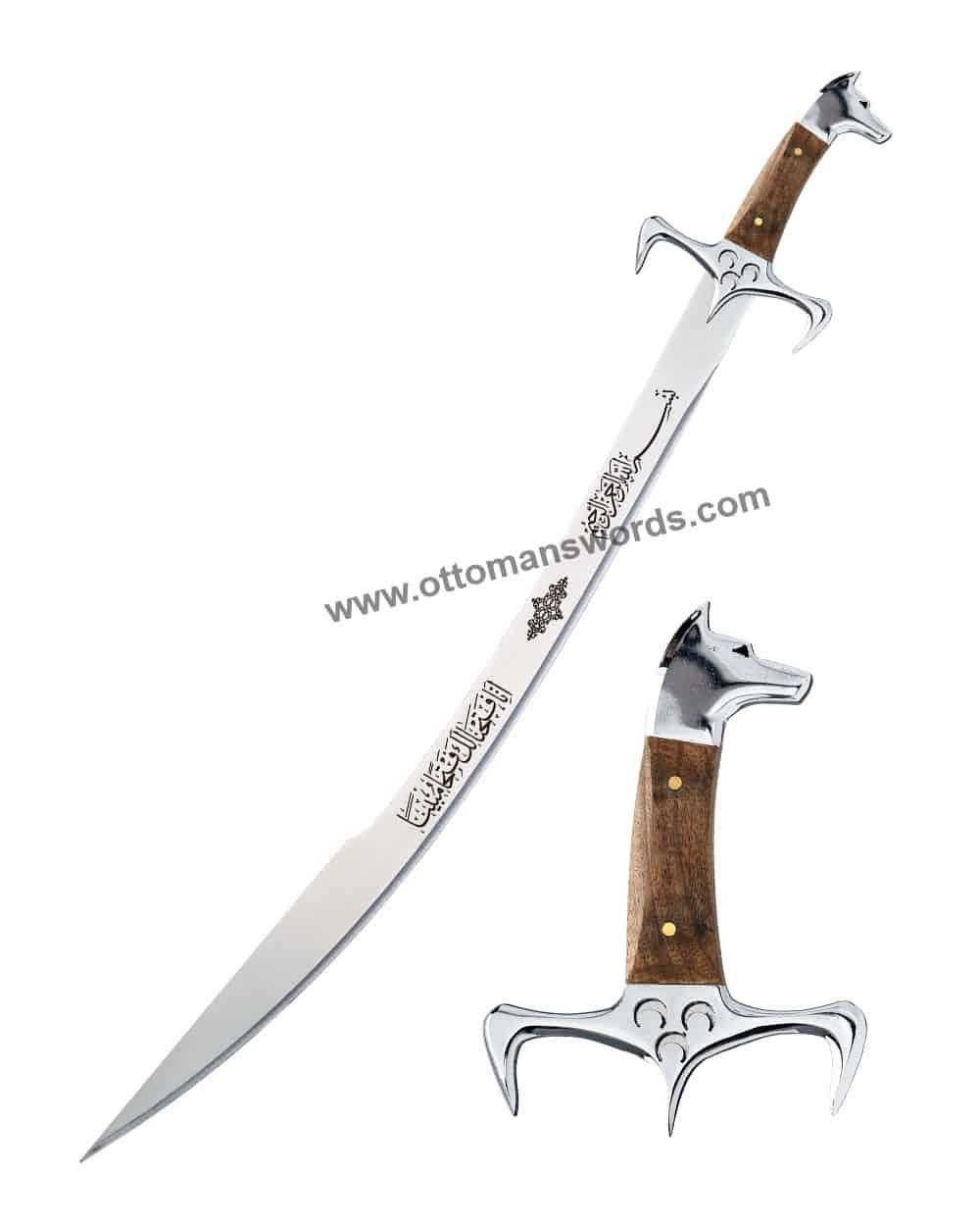 Ottoman Empire Swords 35 inch