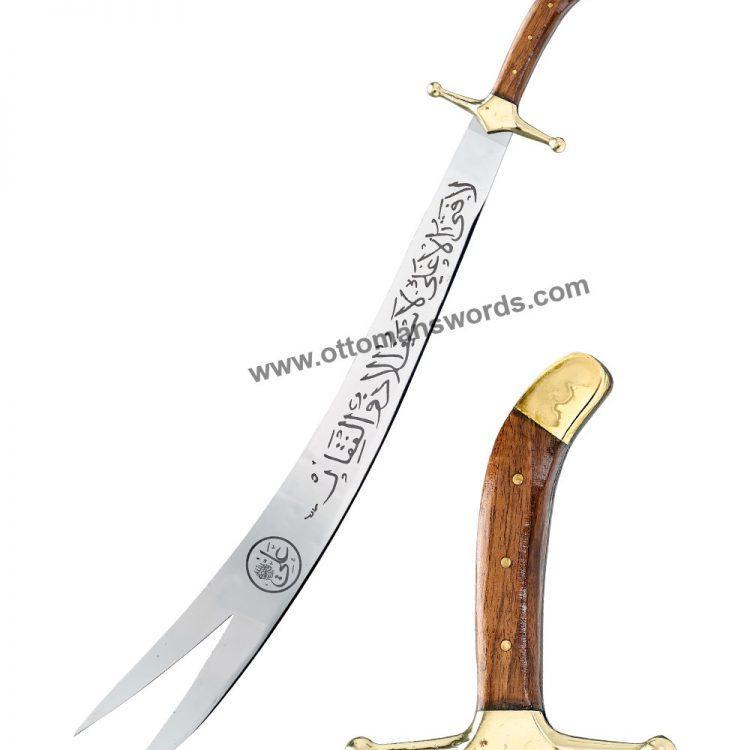 Zulfikar swords for sale