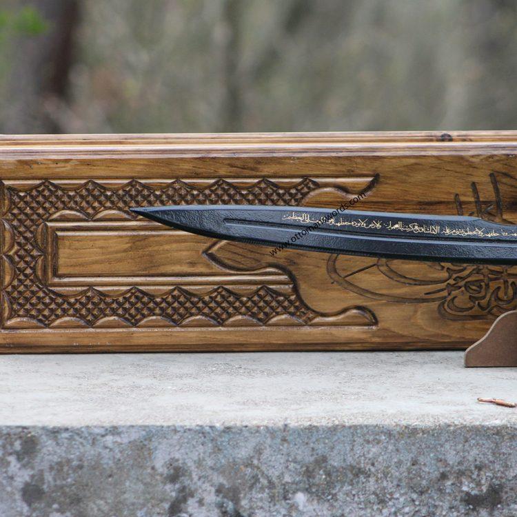 Replica Swords For Sale