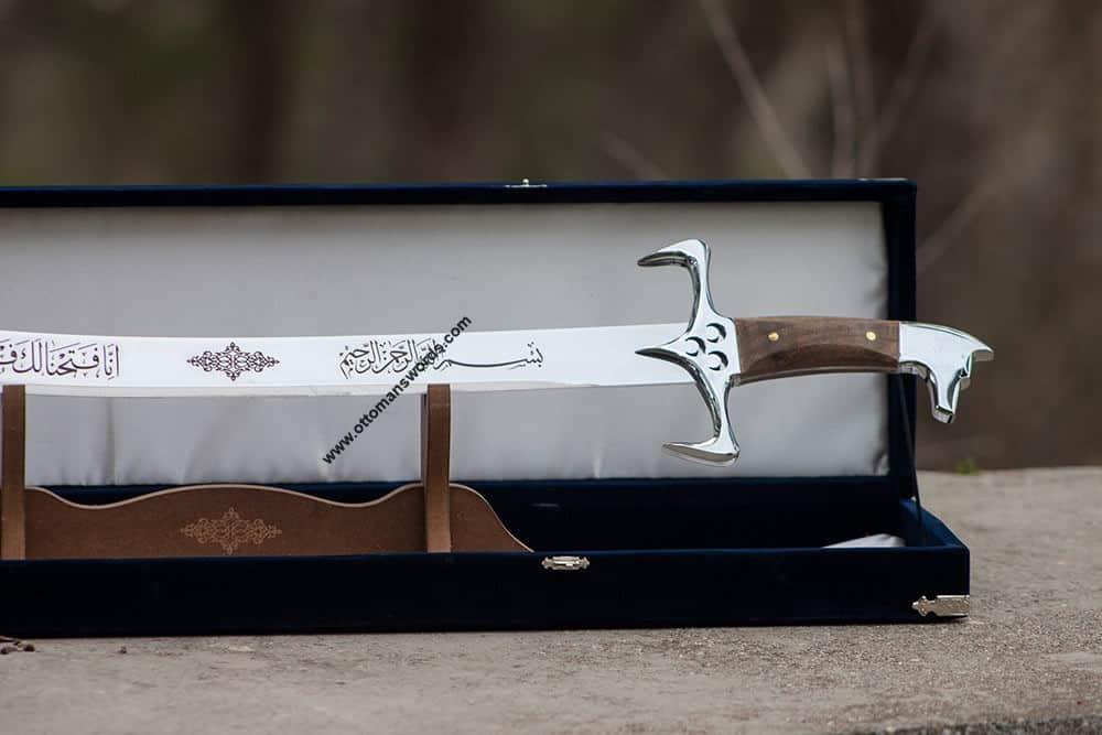 ottoman sword wolf