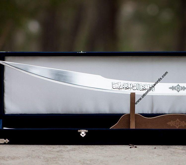 ottoman sword with quaran