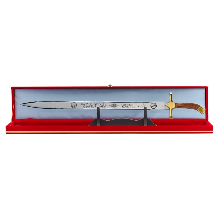 Prophetic sword