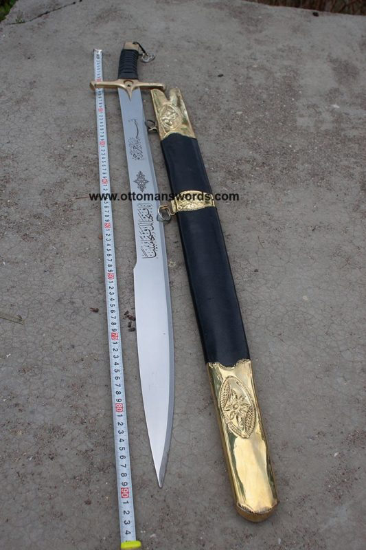 Resurrection Ertugrul Sword For Sale 25 533x800 - Resurrection Ertugrul Sword