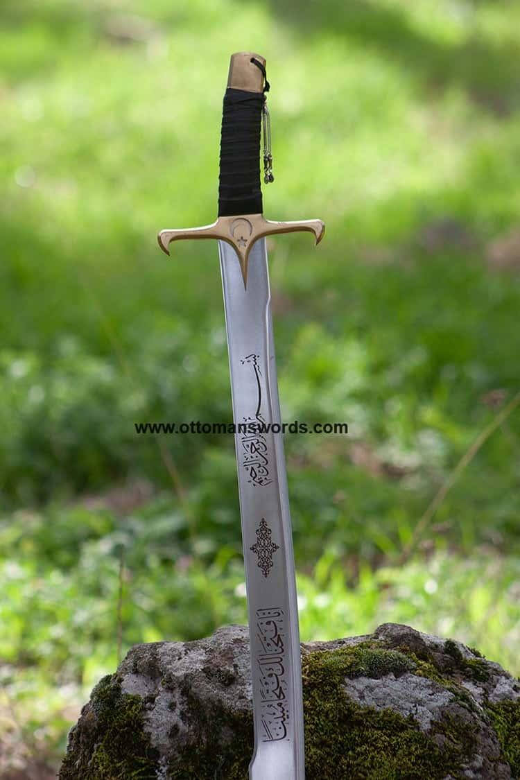Resurrection Ertugrul Sword