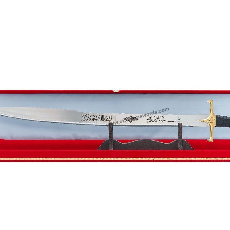 osman gazi sword