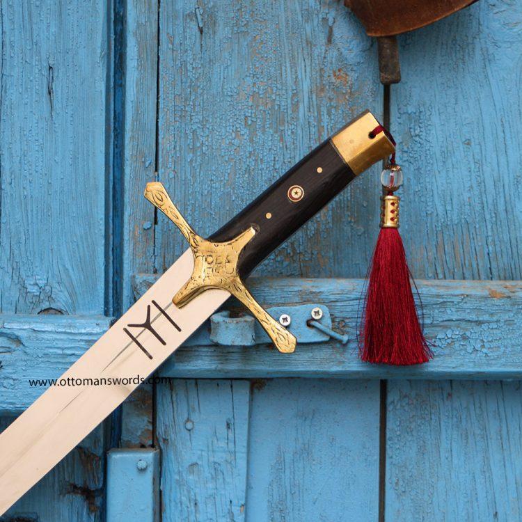 Sword Of Ertugrul For Sale