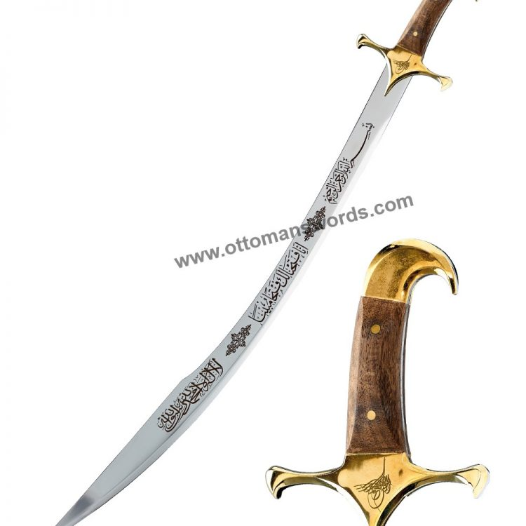 Customizable Sword for Sale Written in Quran Verse