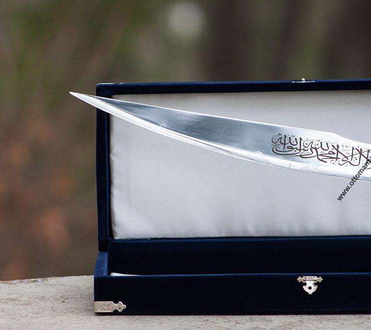Turkish Scimitar Sword