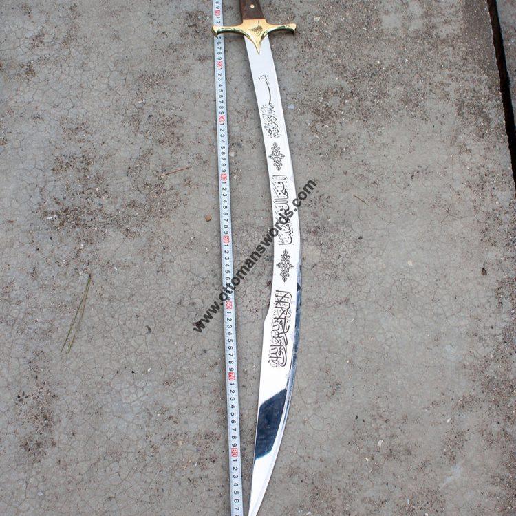 Turkish Scimitar Sword Shop