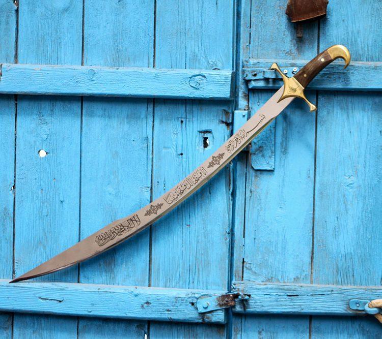Turkish Scimitar Sword For Sale
