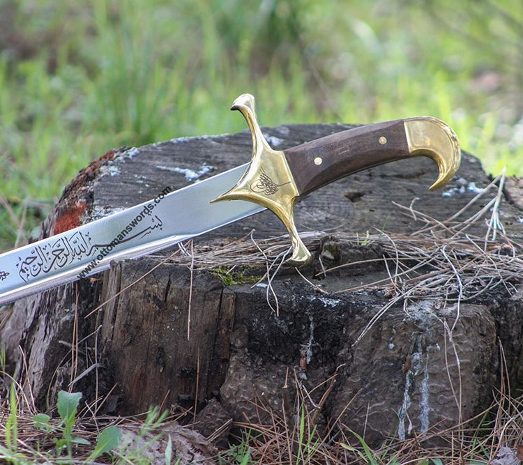 cool sword