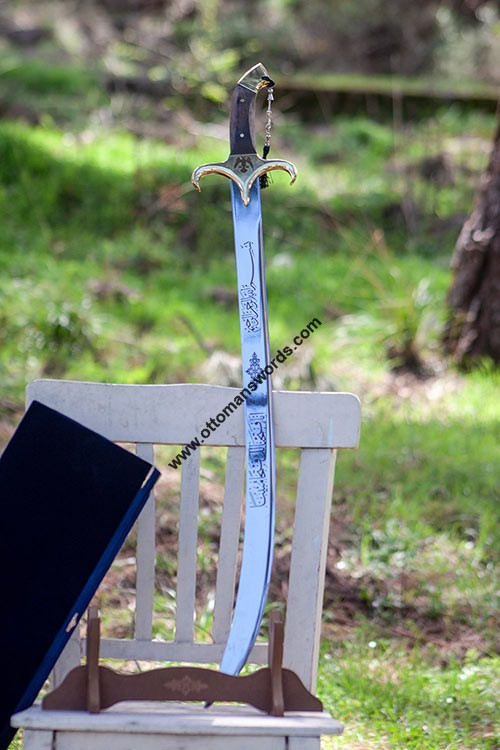uyanis sencer sword