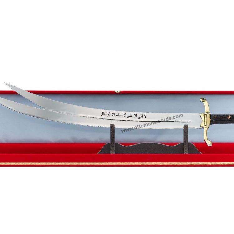 original zulfiqar sword