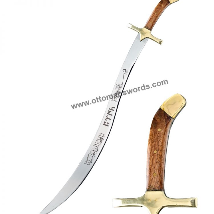 sword purchase online shopping