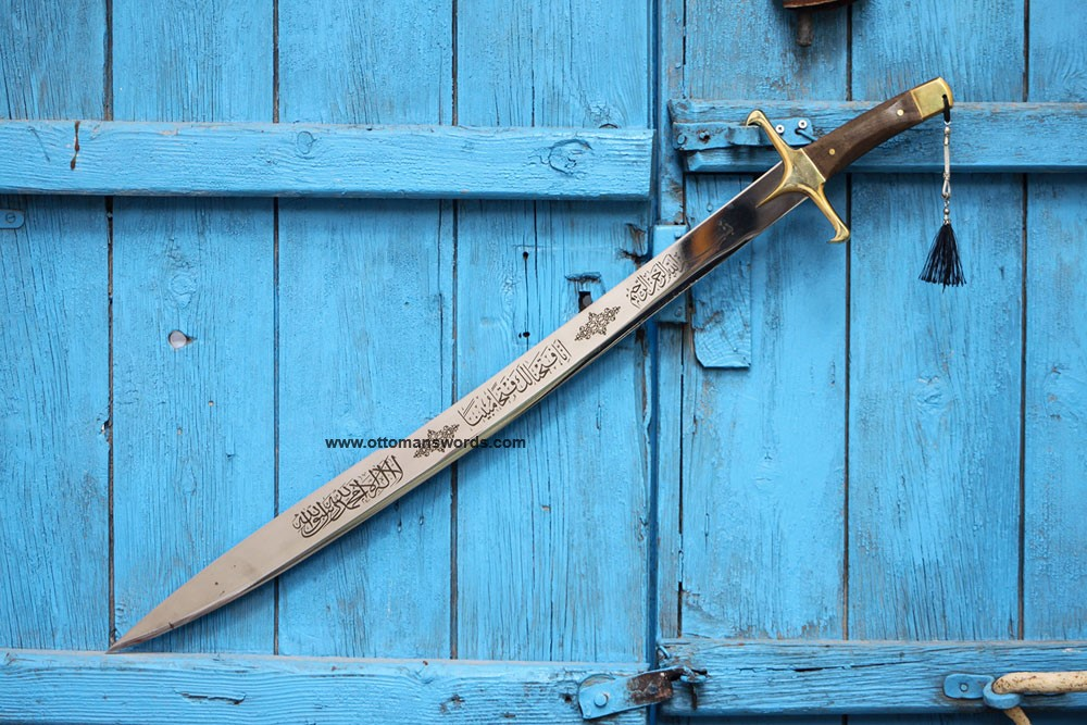 sword price