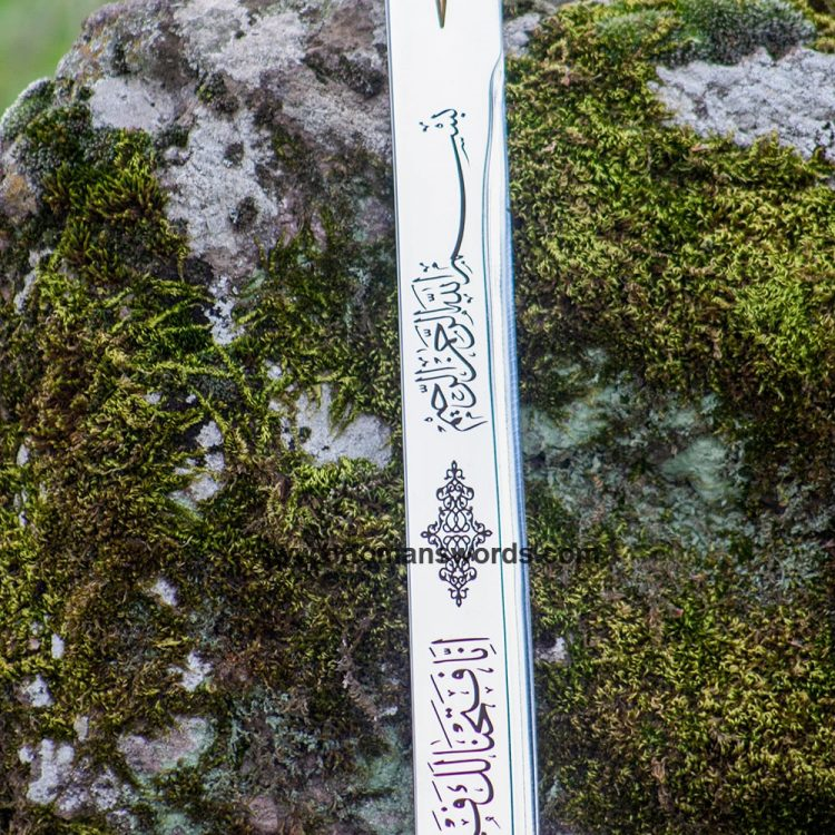 Buy buying a kayi sword 8 Kayi Sword