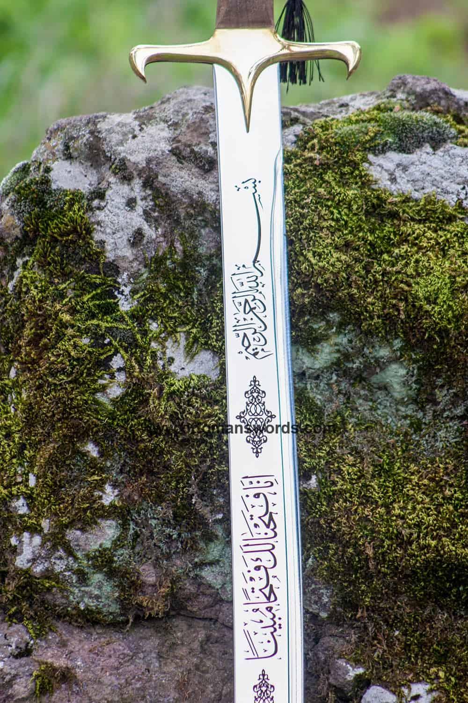 buying a kayi sword 8 - Kayi Sword