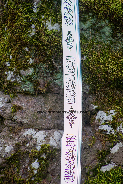 Buy buying a kayi sword 9 Kayi Sword