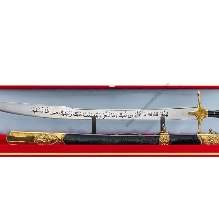 buy turkish sword