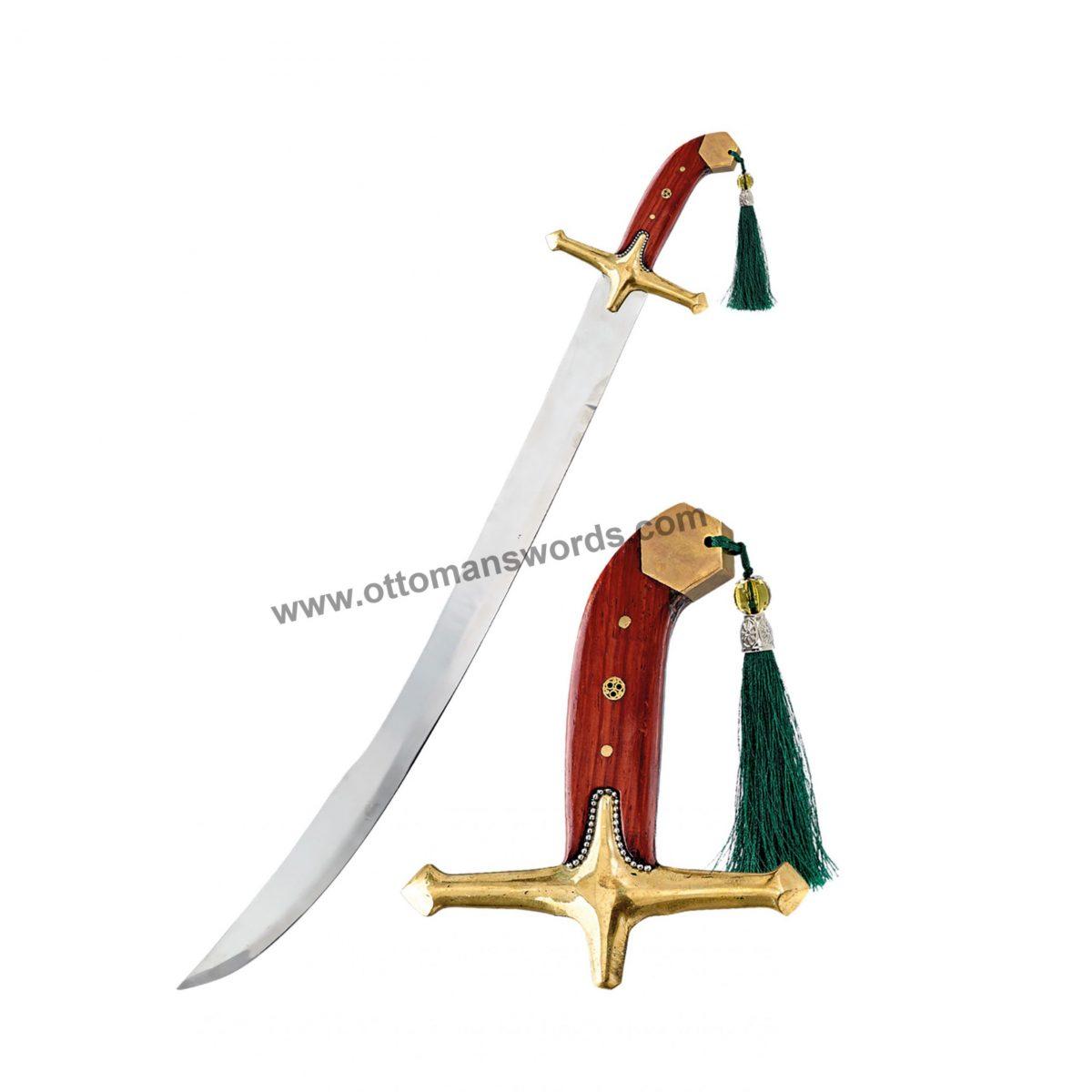Sultan Alparslan ottoman sword