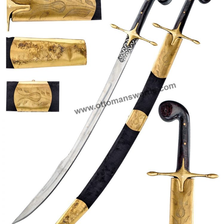 online real forged sword