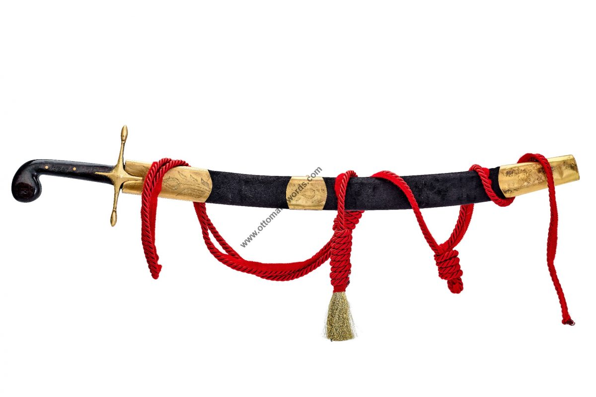 buy swords online ottoman kilij