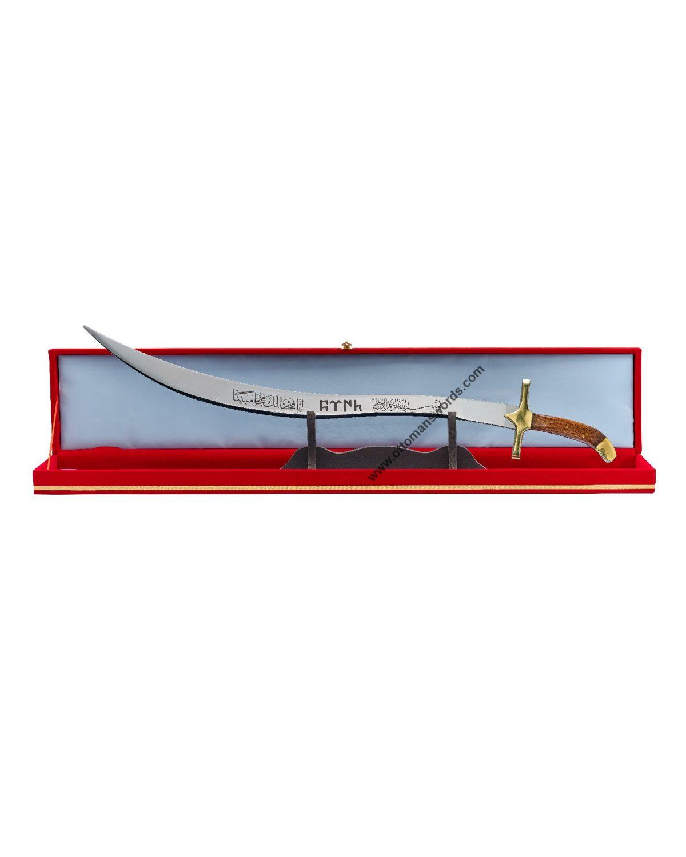 real sword shop