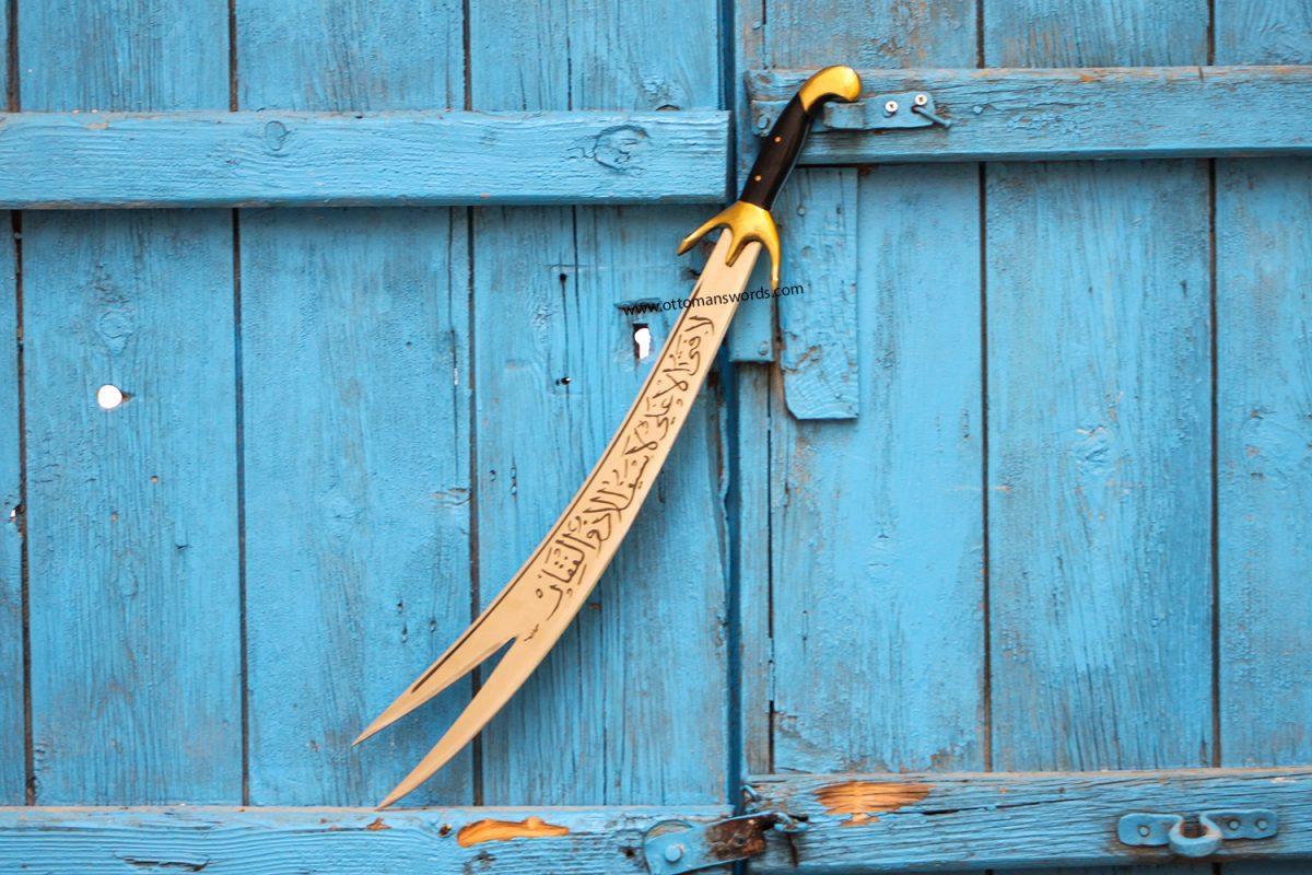 miniature sword