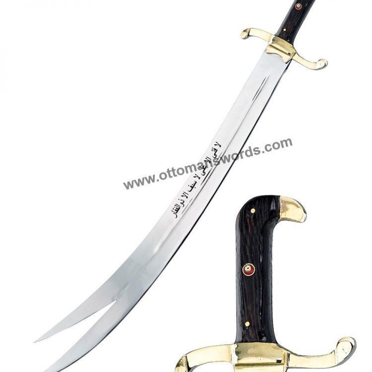 zulfiqar sword original