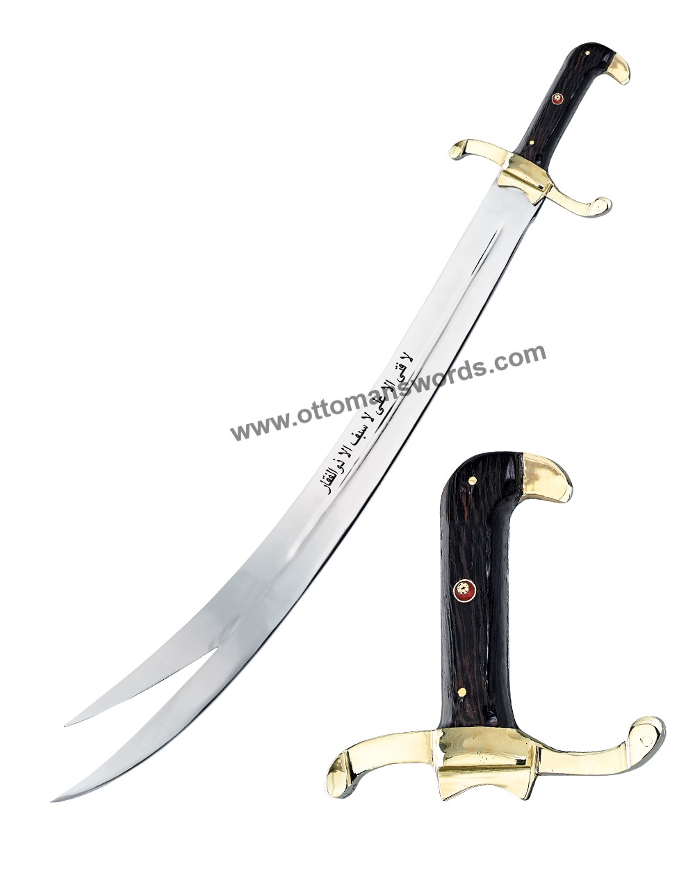zulfiqar sword original
