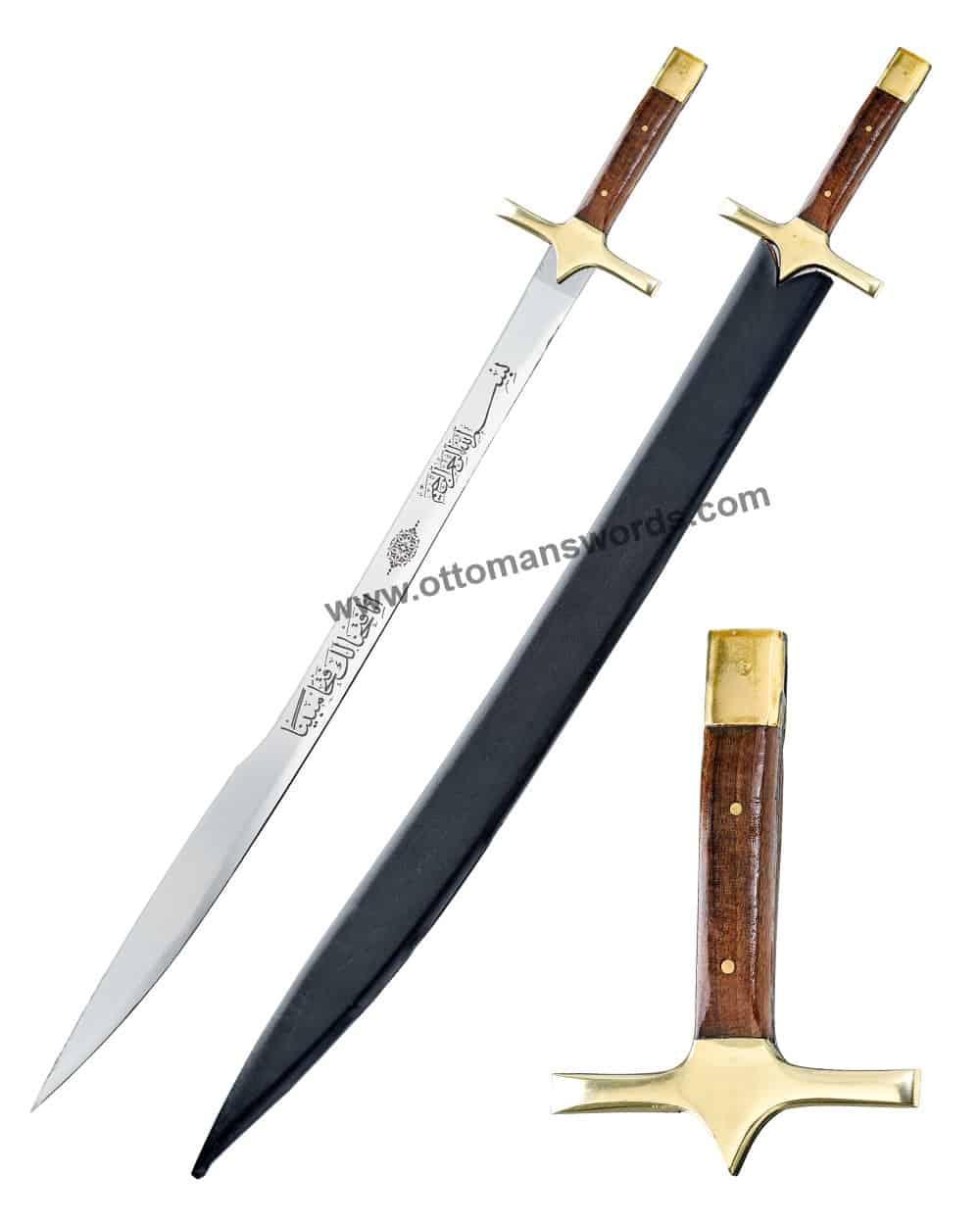 Sultan Mehmed Sword