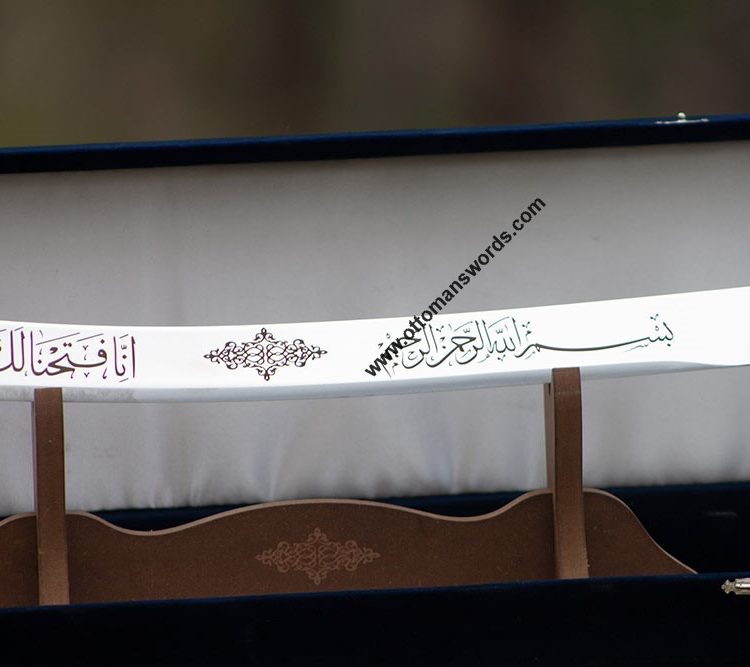 "Buy ottoman shamshir sword for sale online 17 Shamshir Sword 35"""