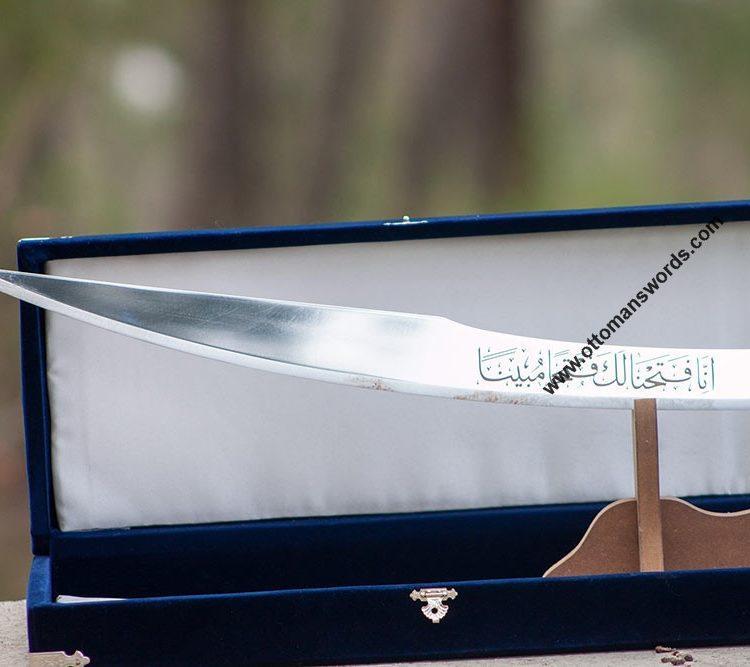 "Buy ottoman shamshir sword for sale online 18 Shamshir Sword 35"""