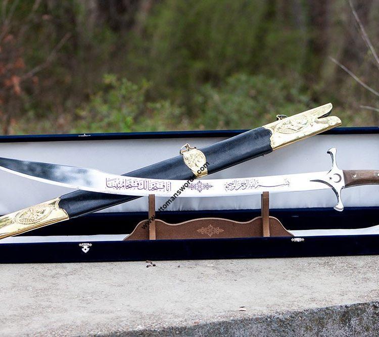 best sword shop