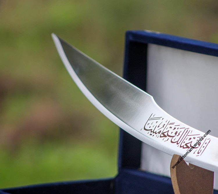 best shamshir sword for sale
