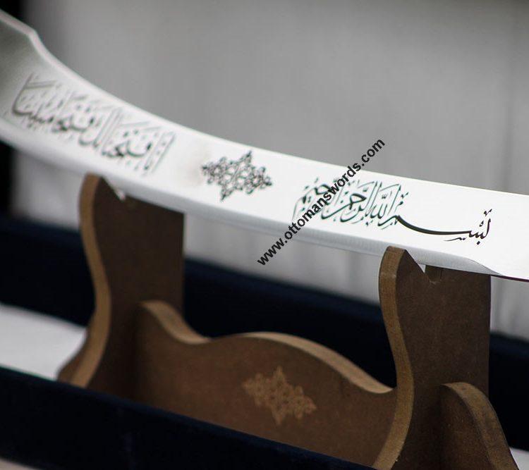 online shamshir sword for sale