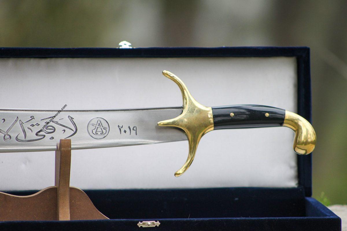 zulfiqar sword