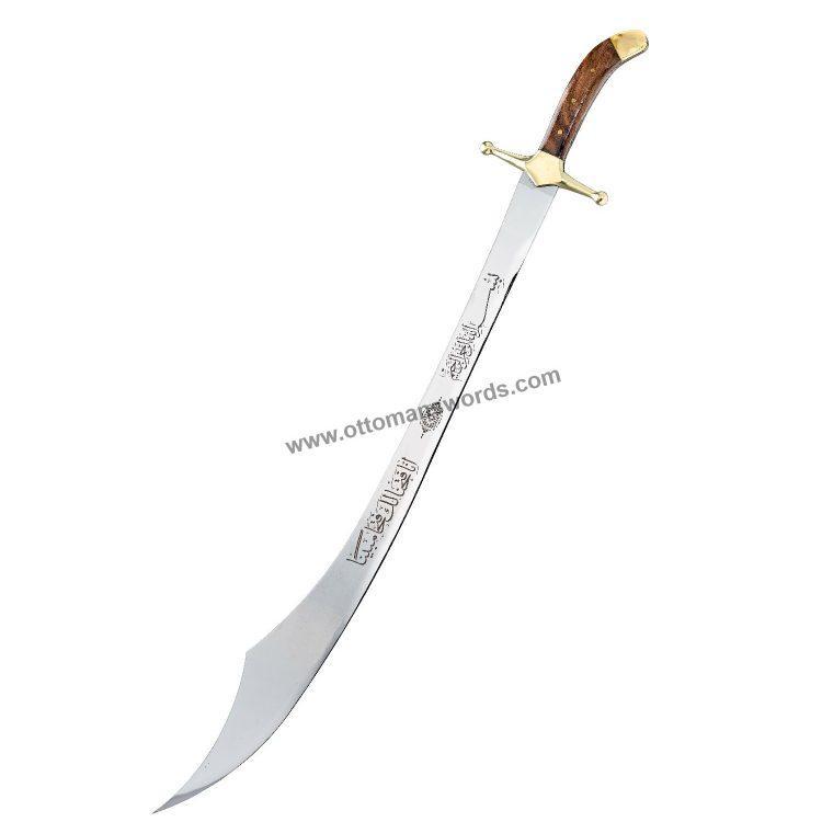 turkish scimitar sinbad sword